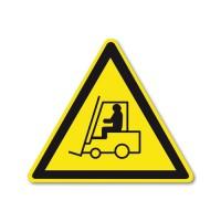 Pozor, industrijska vozila!