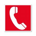 Telefon za javljanje požara
